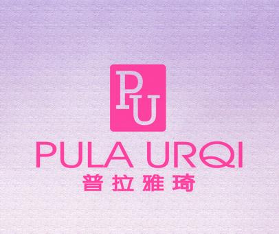 普拉雅琦-PU-PULA-URQI