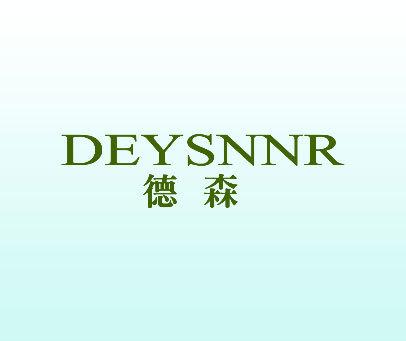 德森-DEYSNNR