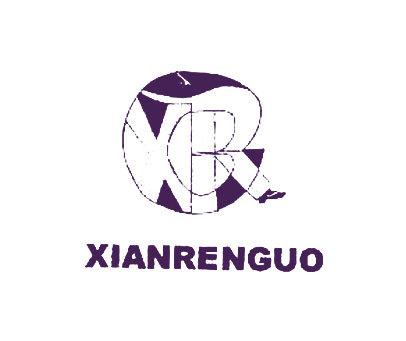 XR-XIANRENGUO