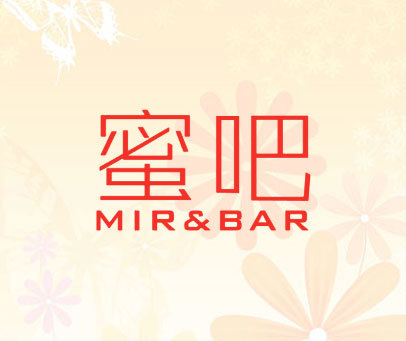 蜜吧-MIR&BAR