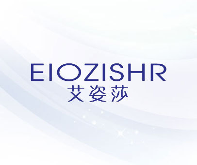 艾姿莎-EIOZISHR