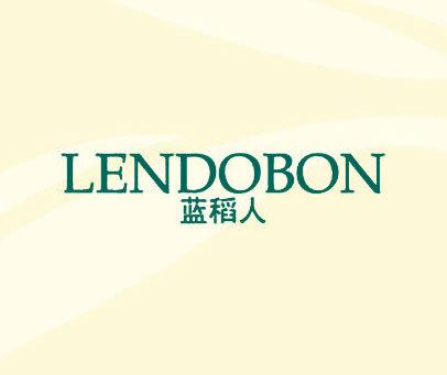 蓝稻人-LENDOBON