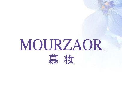 慕妆-MOURZAOR
