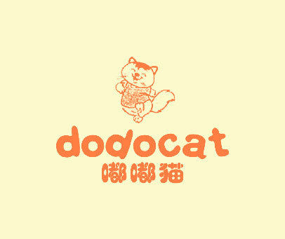 嘟嘟猫-DODOCAT