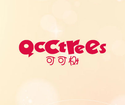 可可树-QCCTREES