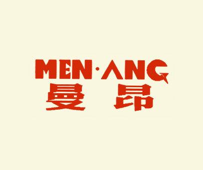 曼昂-MEN ANG