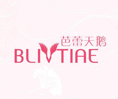 芭蕾天鹅-BLIVTIAE