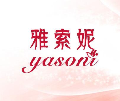 雅索妮-YASONI