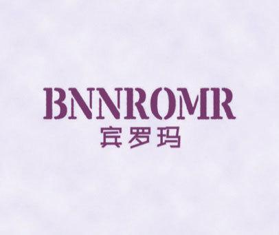 宾罗玛-BNNROMR
