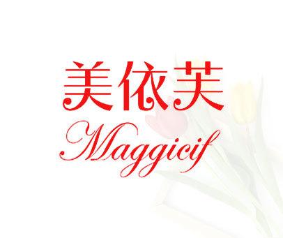 美依芙-MAGGICIF