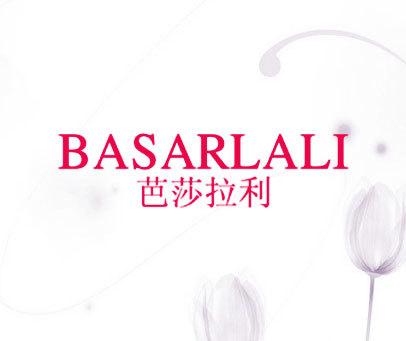 芭莎拉利-BASARLALI