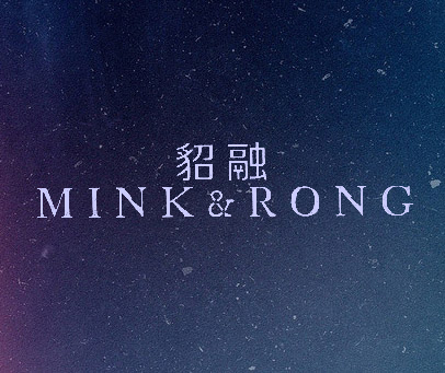 貂融 MINK & RONG