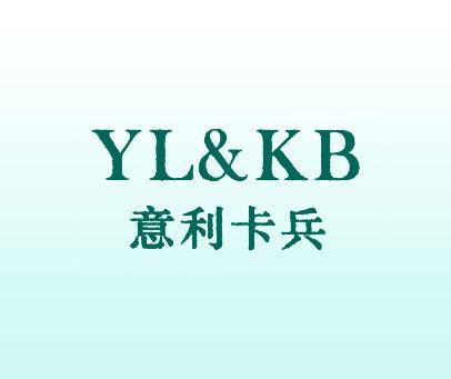 意利卡兵-YL&KB