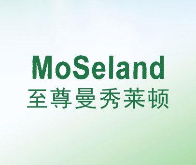 MOSELAND-至尊曼秀莱顿