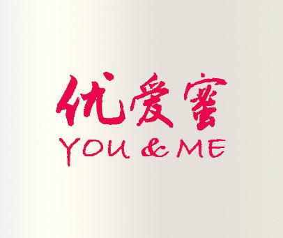 优爱蜜-YOU-ME