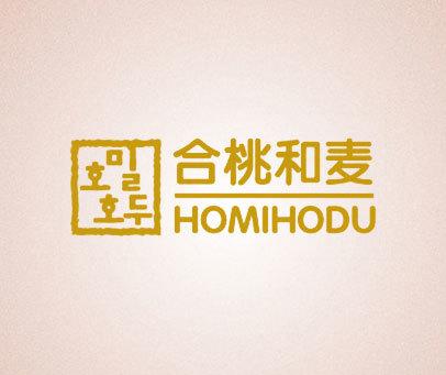 合桃和麦-HOMIHODU