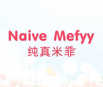 纯真米菲-NAIVEMEFYY