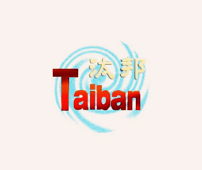 汰邦-TAIBAN
