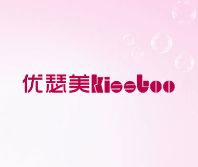 优瑟美-KISSTOO