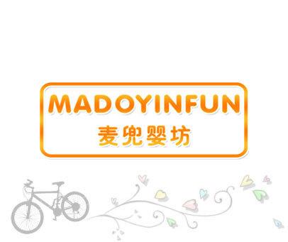 麦兜婴坊-MADOYINFUN