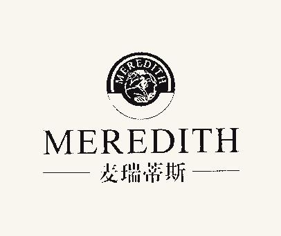 麦瑞蒂斯-MEREDITH