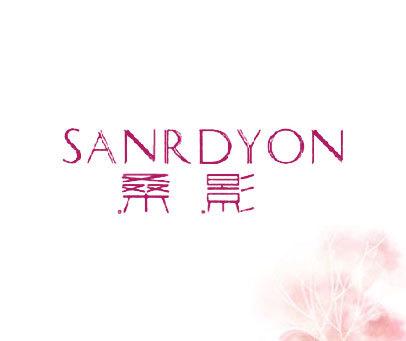 桑影-SANRDYON