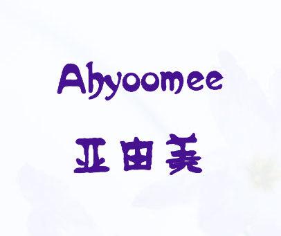 亚由美-ABYOOMEE