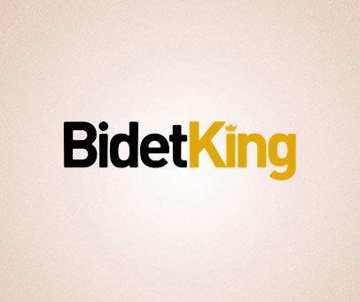 BIDETKING