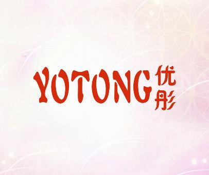 优彤-YOTONG