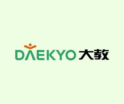 大教-DAEKYO