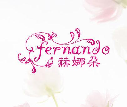 赫娜朵-FERNANDO