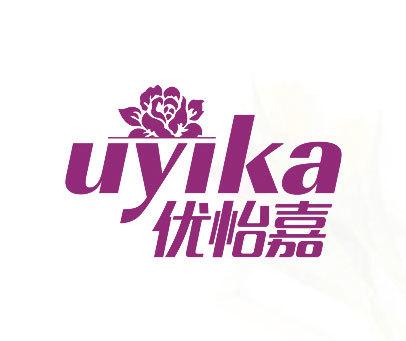 优怡嘉-UYIKA