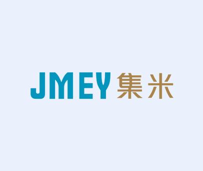 集米-JMEY