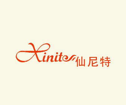 仙尼特-XINITE