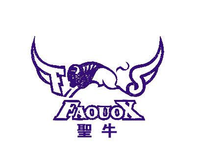 圣牛-FAOUOX