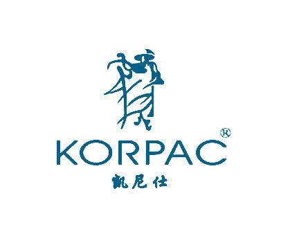 凯尼仕-KORPAC