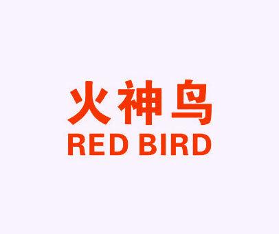 火神鸟-RED-BIRD