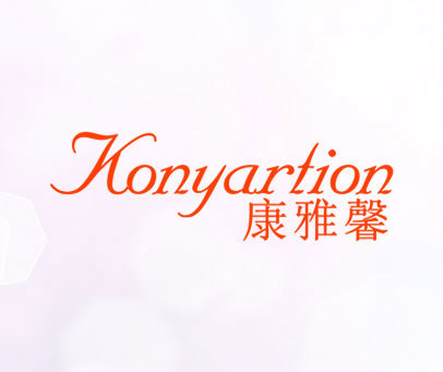 康雅馨-KONYARTION