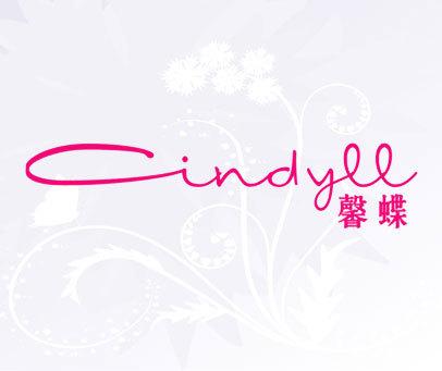 馨蝶-CINDYLL