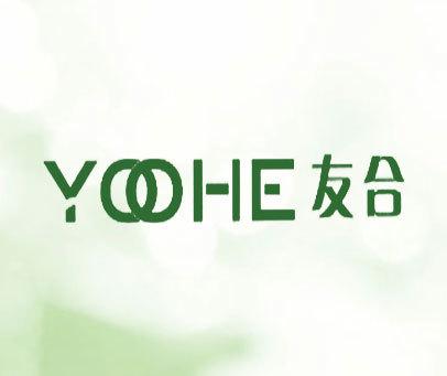 友合-YOOHE