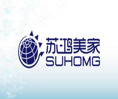 苏鸿美家-SUHOMG