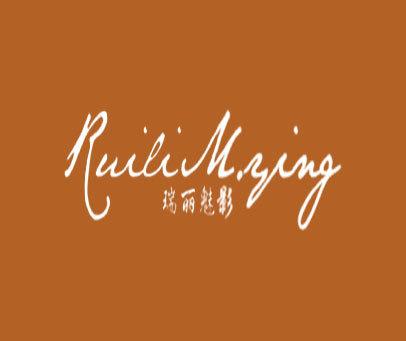 瑞丽魅影-RUILIMYING