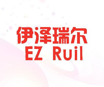 伊泽瑞尔-EZRUIL