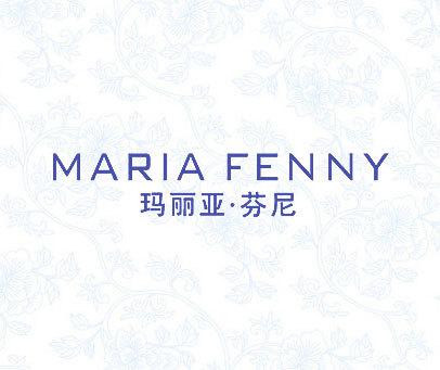 玛丽亚·芬尼-MARIA FENNY