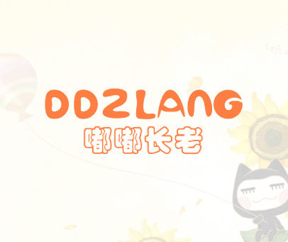 嘟嘟长老-DDZLANG