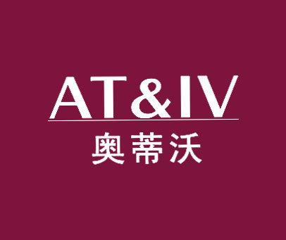 奥蒂沃-AT&IV