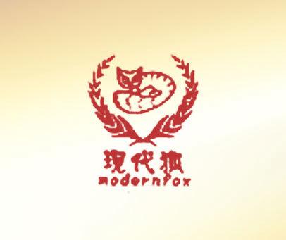 现代狐-MODERN FOX