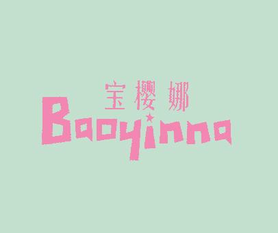 宝樱娜-BAOYINNA