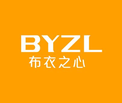 布衣之心-BYZL