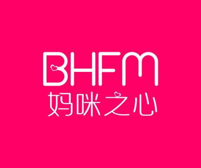 妈咪之心-BHFM